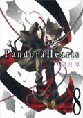 Bloodstained Rabbit.de - Deine Pandora Hearts Fanpage im WEB! Labyrinth Ear Band